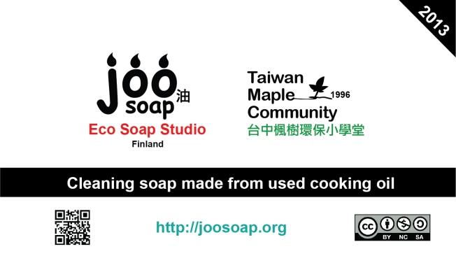 JooSoap video org
