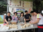 Maple eco-soap lecturer's group